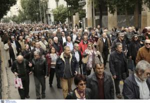 ΟΟΣΑ: Κίνδυνος για τις συντάξεις η ταχεία γήρανση του πληθυσμού