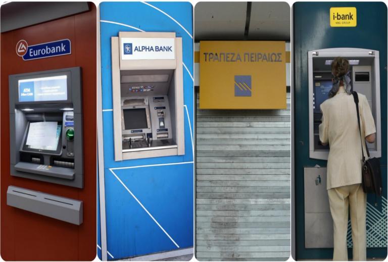 S&P: Ανακοίνωσε την αναβάθμιση του αξιόχρεου ελληνικών τραπεζών!