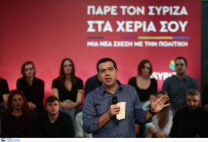 Τσίπρας: Επίθεση με… τέσσερις λέξεις στην κυβέρνηση – Η αντίδραση στο χαρακτηρισμό «χούντα»
