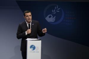 Στο Παρίσι ο Τσίπρας – Θα μιλήσει για το χρέος σε γαλλικό πανεπιστήμιο