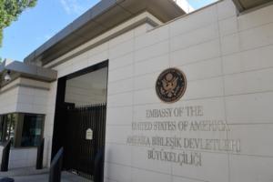 Τουρκία: Καταδικάστηκαν 3 άνδρες που είχαν ανοίξει πυρ κατά της πρεσβείας των ΗΠΑ