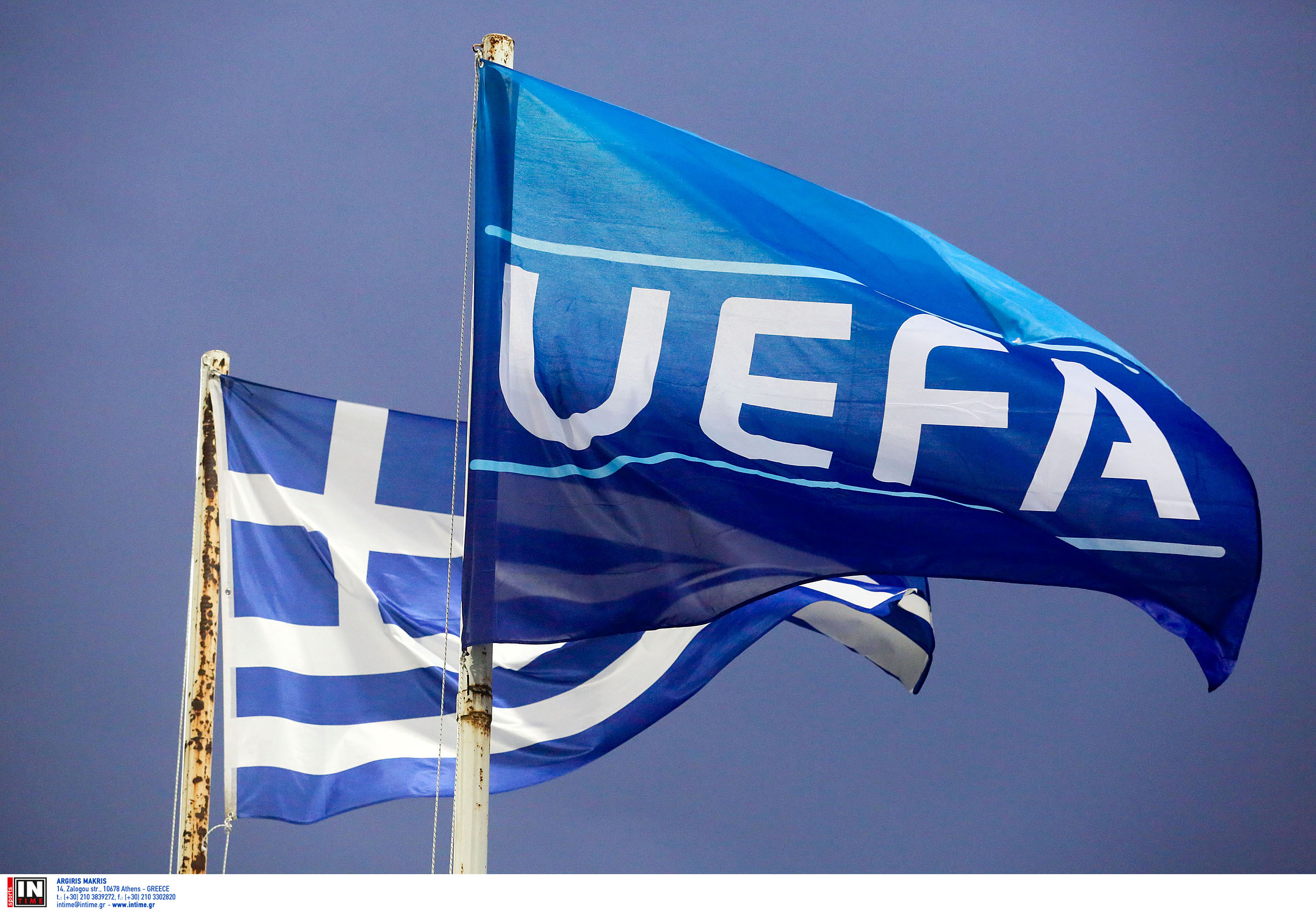 """Βαθμολογία UEFA: """"Πάγωσε"""" η Ελλάδα μετά τους αποκλεισμούς ΟΦΗ κι Άρη!"""