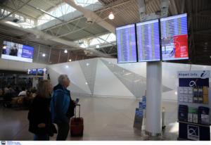 Ελευθέριος Βενιζέλος: Ήρθε, σήμανε συναγερμό… κι έφυγε το αιγυπτιακό αεροσκάφος!