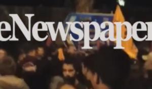 Βόλος: Έδιωξαν τους βουλευτές του ΣΥΡΙΖΑ – Επεισοδιακή η πορεία για το Πολυτεχνείο – video