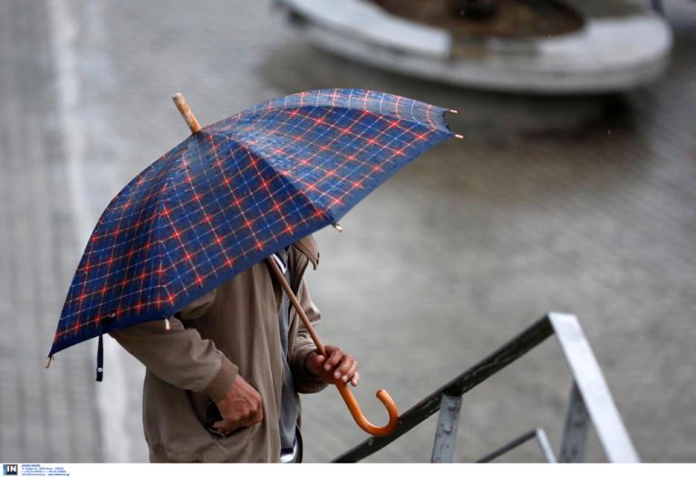 Καιρός σήμερα: Πού θα βρέχει