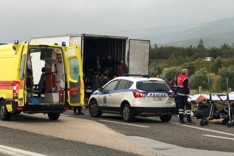 Ξάνθη: Στο νοσοκομείο πολλοί μετανάστες από το φορτηγό ψυγείο [pics]