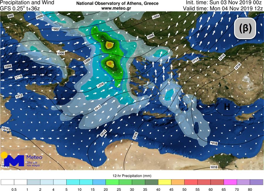 ΕΚΤΑΚΤΟ! ΈΡΧΕΤΑΙ ΚΥΜΑ ΚΑΚΟΚΑΙΡΙΑΣ με βροχές και ισχυρές καταιγίδες - Δείτε σε χάρτες πώς θα κινηθεί η κακοκαιρία.....