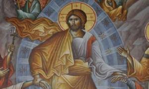Γιατί ο Χριστός όταν αναστήθηκε ζήτησε να φάει ψητό ψάρι και μέλι;
