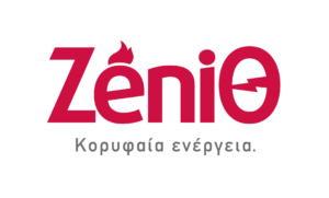 Η ZeniΘ απογειώνει τη Black Friday και προσφέρει 3 μήνες δωρεάν ρεύμα
