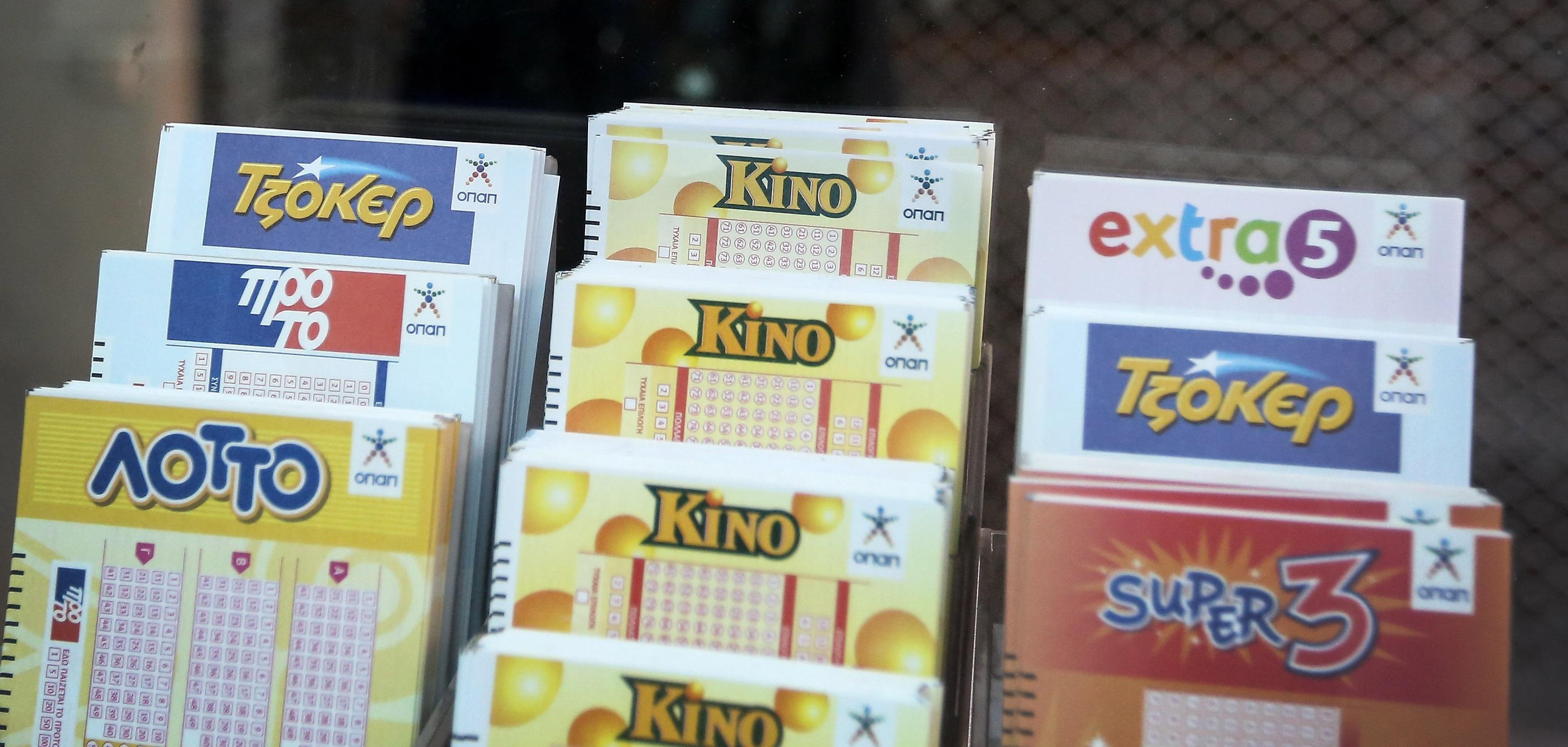 Χανιά: Έπαιξε 10 ευρώ στο ΚΙΝΟ και κέρδισε 22.503! Ραντεβού με την τύχη