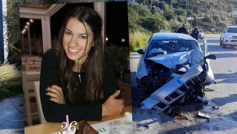 Τραγωδία τα Χριστούγεννα! Νεκρή σε φρικτό τροχαίο η 26χρονη Μαρίνα λίγους μήνες πριν τον γάμο της