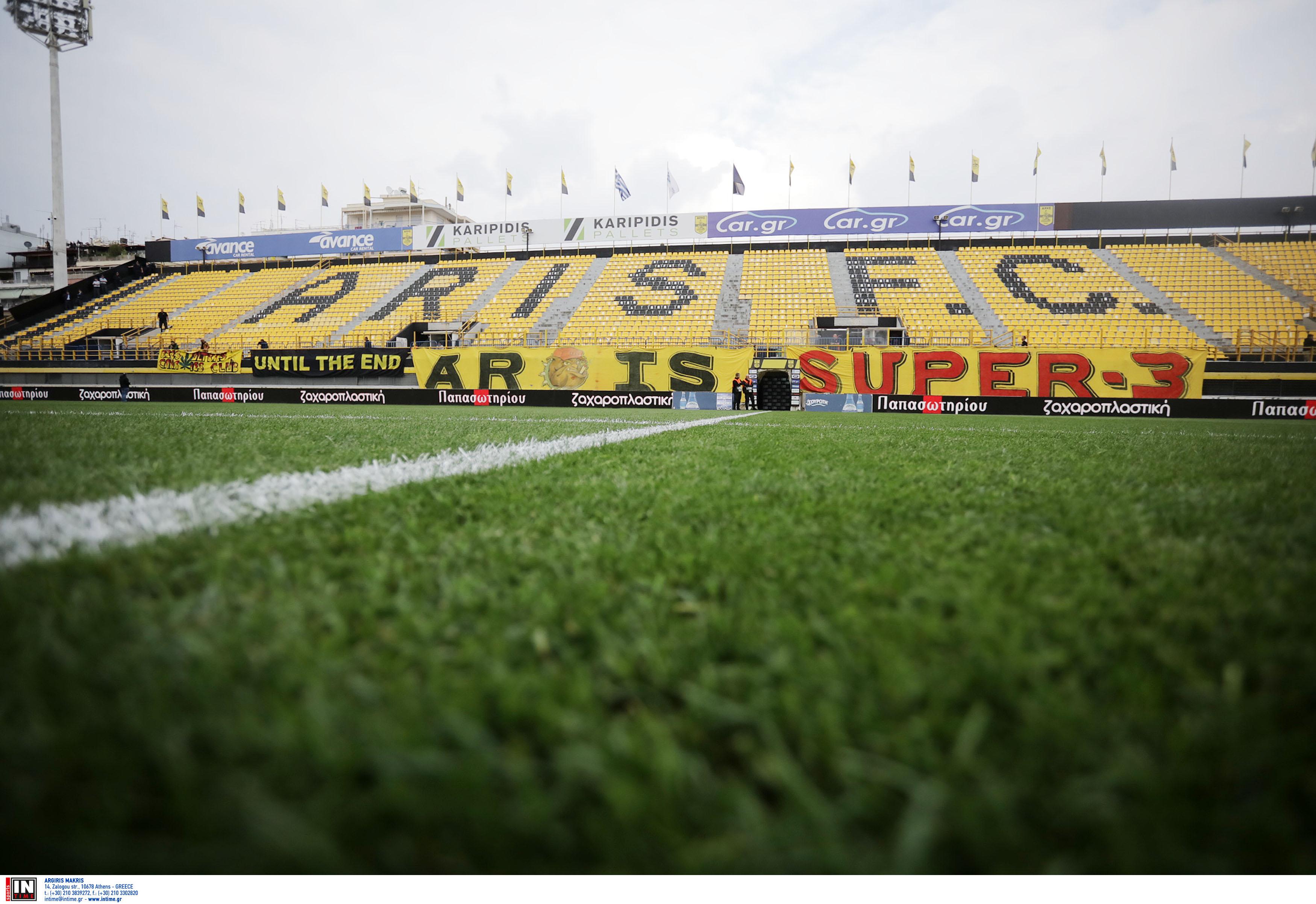 """Α.Σ Άρης: """"Δεν μας θέλουν στα play offs της Superleague! Δεν θα τους περάσει"""""""