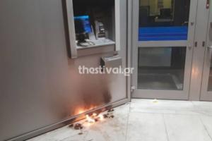 Θεσσαλονίκη: Έκαψαν ΑΤΜ τα ξημερώματα