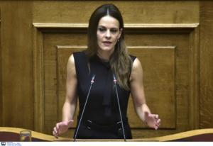 """Αχτσιόγλου: Επίθεση στην κυβέρνηση για """"περικοπές συντάξεων""""!"""