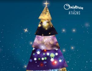 Χριστούγεννα 2019 στην Αθήνα και τον κόσμο