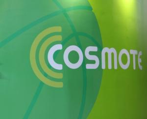 Cosmote: Διπλασιάζει τα GB στα πακέτα δεδομένων κινητής με τις ίδιες χρεώσεις