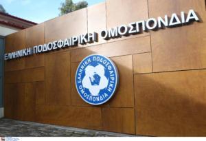 """ΕΠΟ: """"Ανησυχία από FIFA και UEFA για τις δυσφημιστικές δηλώσεις στο ελληνικό ποδόσφαιρο"""""""