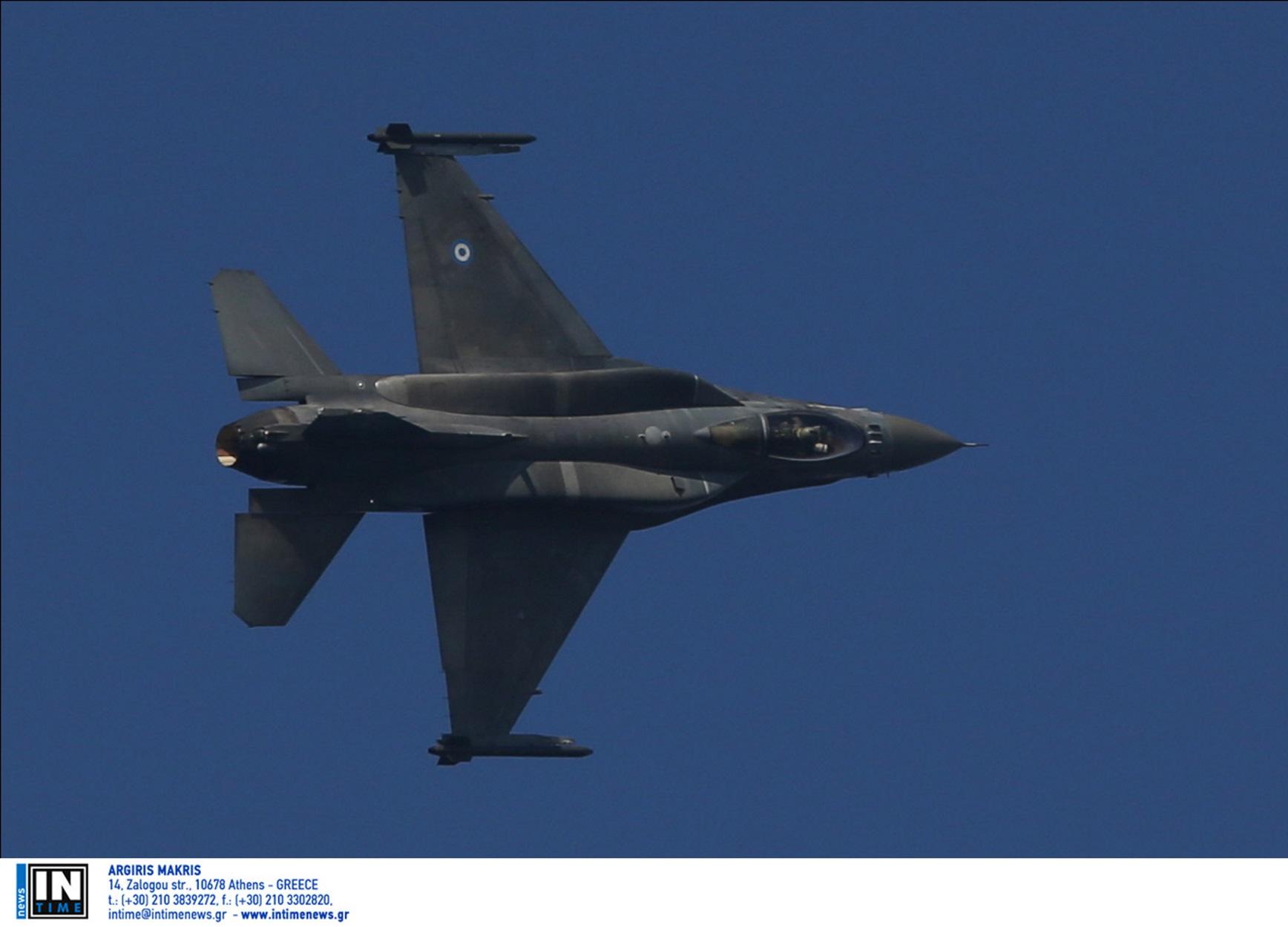 Κατατέθηκε το νομοσχέδιο για τον εκσυγχρονισμό των F-16