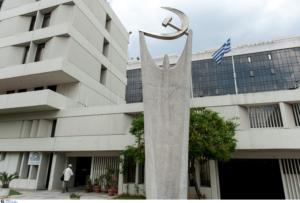"""ΚΚΕ: Απαράδεκτες οι δηλώσεις Μητσοτάκη στην συνάντηση με τον """"αχυράνθρωπο"""" Γκουαϊδό"""
