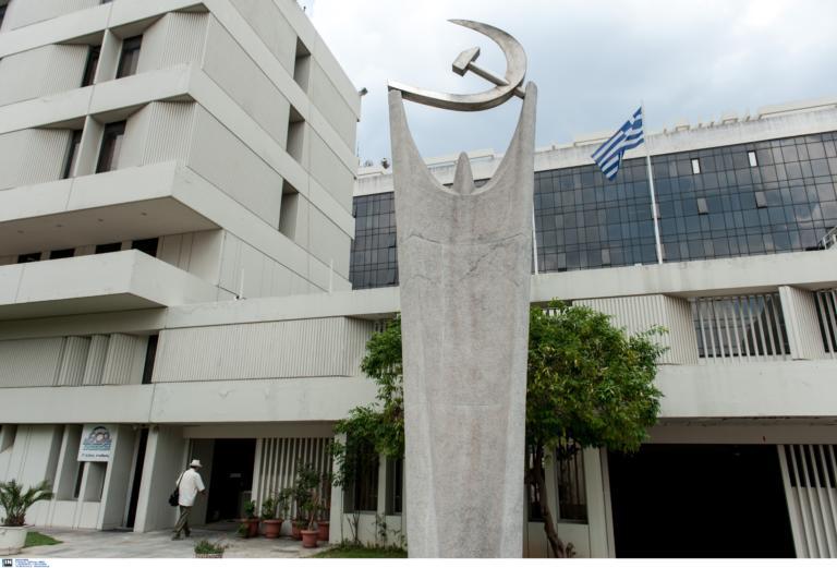 ΚΚΕ για υπόθεση Λιγνάδη: Να «σπάσουν» οι μηχανισμοί που συγκαλύπτουν σεξουαλικούς παραβάτες