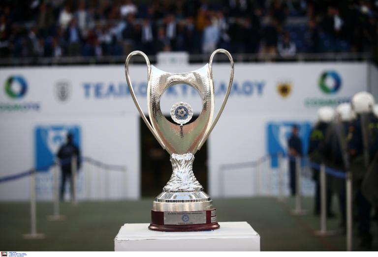 Κύπελλο Ελλάδας: Οριστικά στις 24 Ιουνίου οι ρεβάνς των ημιτελικών