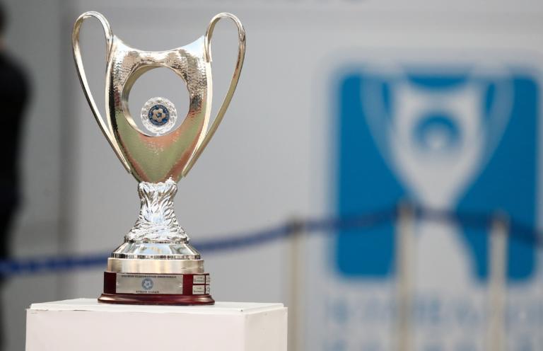Κύπελλο Ελλάδας: Πάει για 16/3 η κλήρωση των ημιτελικών
