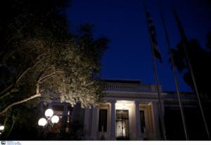 Μαξίμου: Η έκθεση της ΤτΕ επιβεβαιώνει την κυβέρνηση για το ρυθμό ανάπτυξης