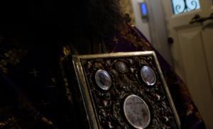 Λαμία: Νεκρός στο σπίτι του 44χρονος ιερέας!