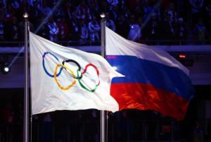 Βαριά τιμωρία της WADA στη Ρωσία! Αποκλεισμός από κάθε διεθνή αθλητική διοργάνωση για 4 χρόνια!