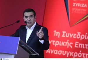 Τι… φέρνει το 2020 για τον ΣΥΡΙΖΑ