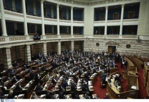 Βουλή: Κατατέθηκε με τη διαδικασία του κατεπείγοντος σημαντικό νομοσχέδιο