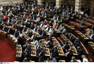 Βουλή: Ώρα αποφάσεων για την ψήφο των αποδήμων