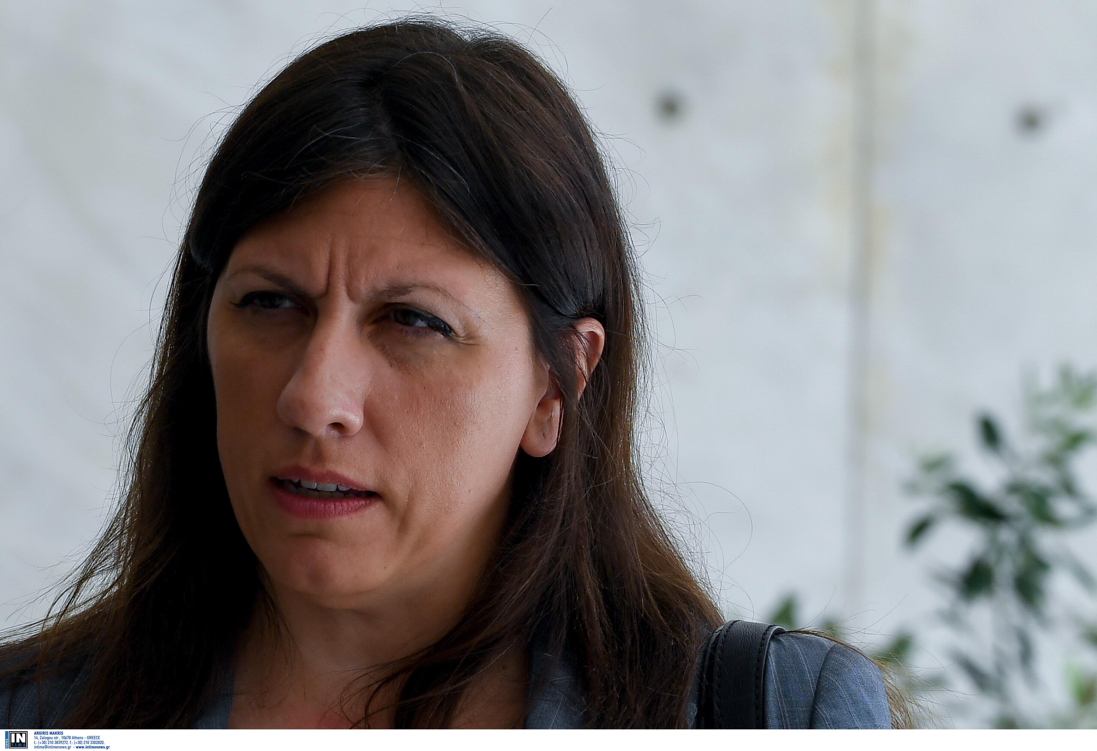 "Mr Bitcoin: ""Αόρατο ορατό"" χέρι παρενέβη στην υπόθεση, λέει η Ζωή Κωνσταντοπούλου"