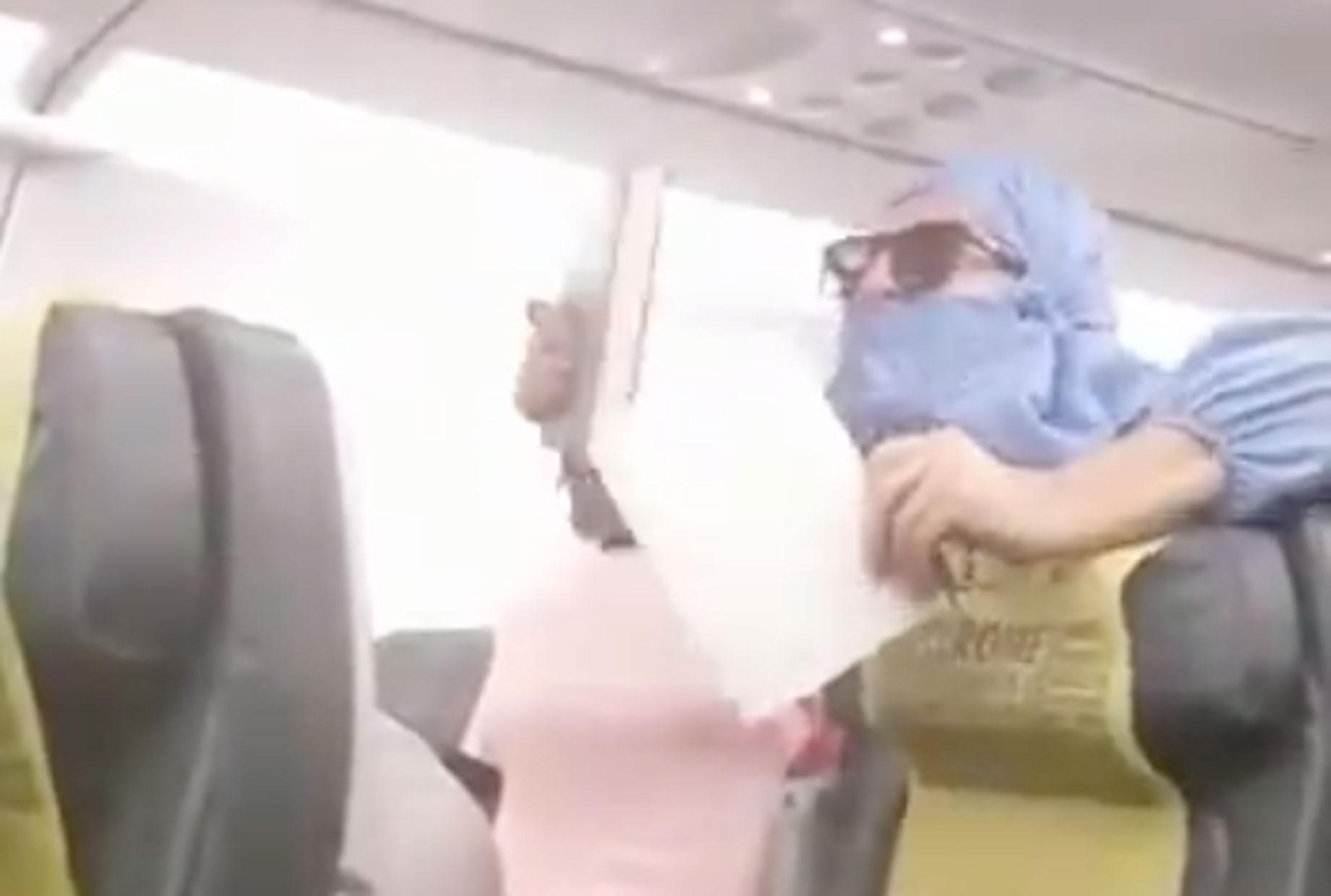 Τρόμος σε πτήση από Κωνσταντινούπολη! «Θα ανατινάξω το αεροπλάνο!» φώναζε επιβάτης [video]