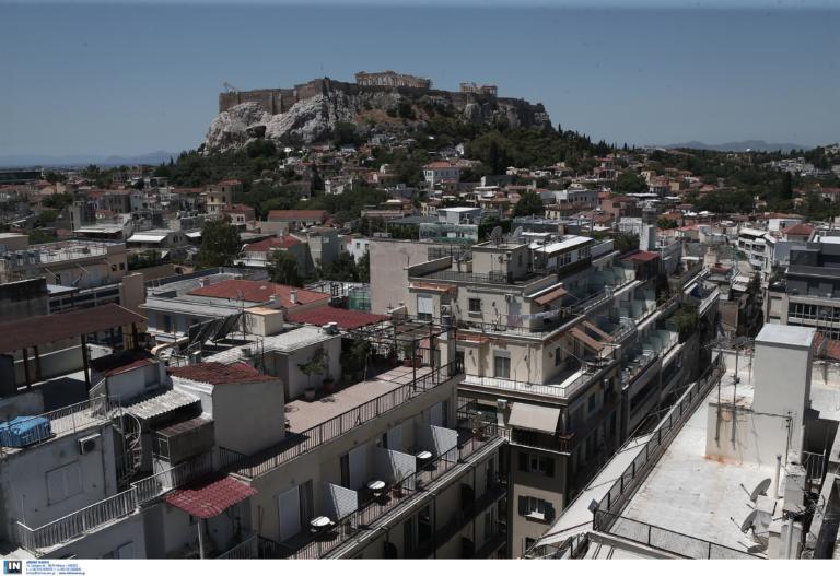 Μειωμένα ενοίκια: Έως σήμερα οι αιτήσεις για όσους πήραν «κουρεμένο» ενοίκιο τον Ιανουάριο