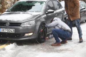 Μακεδονία: Σε ποιους δρόμους χρειάζονται οι οδηγοί αντιολισθητικές αλυσίδες