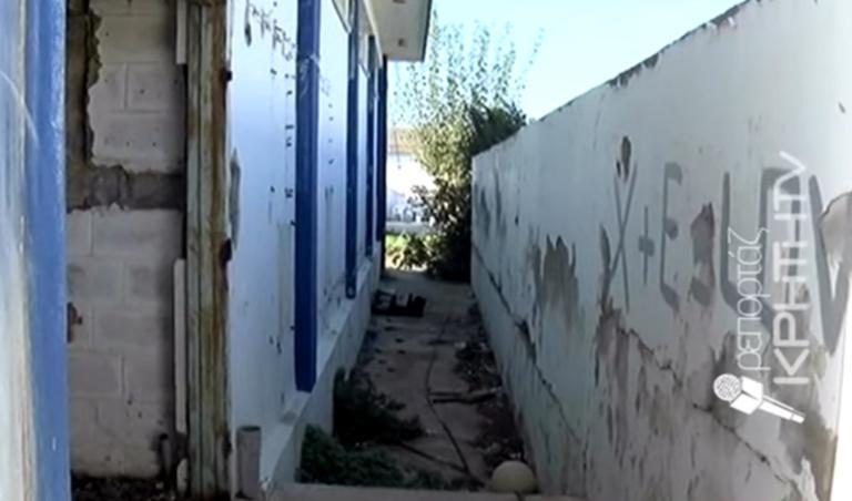 Κρήτη: Δείτε πως ήταν αυτές οι εγκαταστάσεις πριν από 27 χρόνια και πως είναι σήμερα [video]