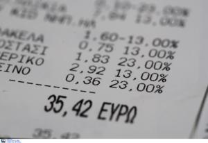 Τσουχτερά πρόστιμα και λουκέτα για την φοροδιαφυγή