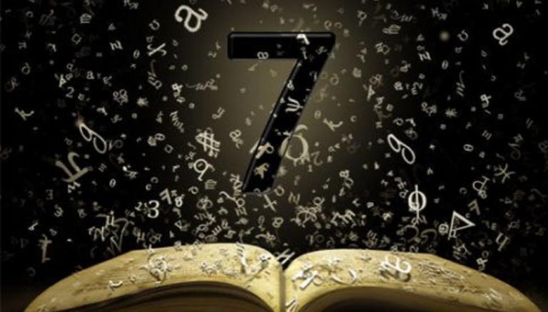Γιατί ο αριθμός 7 θεωρείται ιερός;