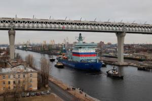 Αυτό είναι το τεράστιο πυρηνικό παγοθραυστικό της Ρωσίας [pics]