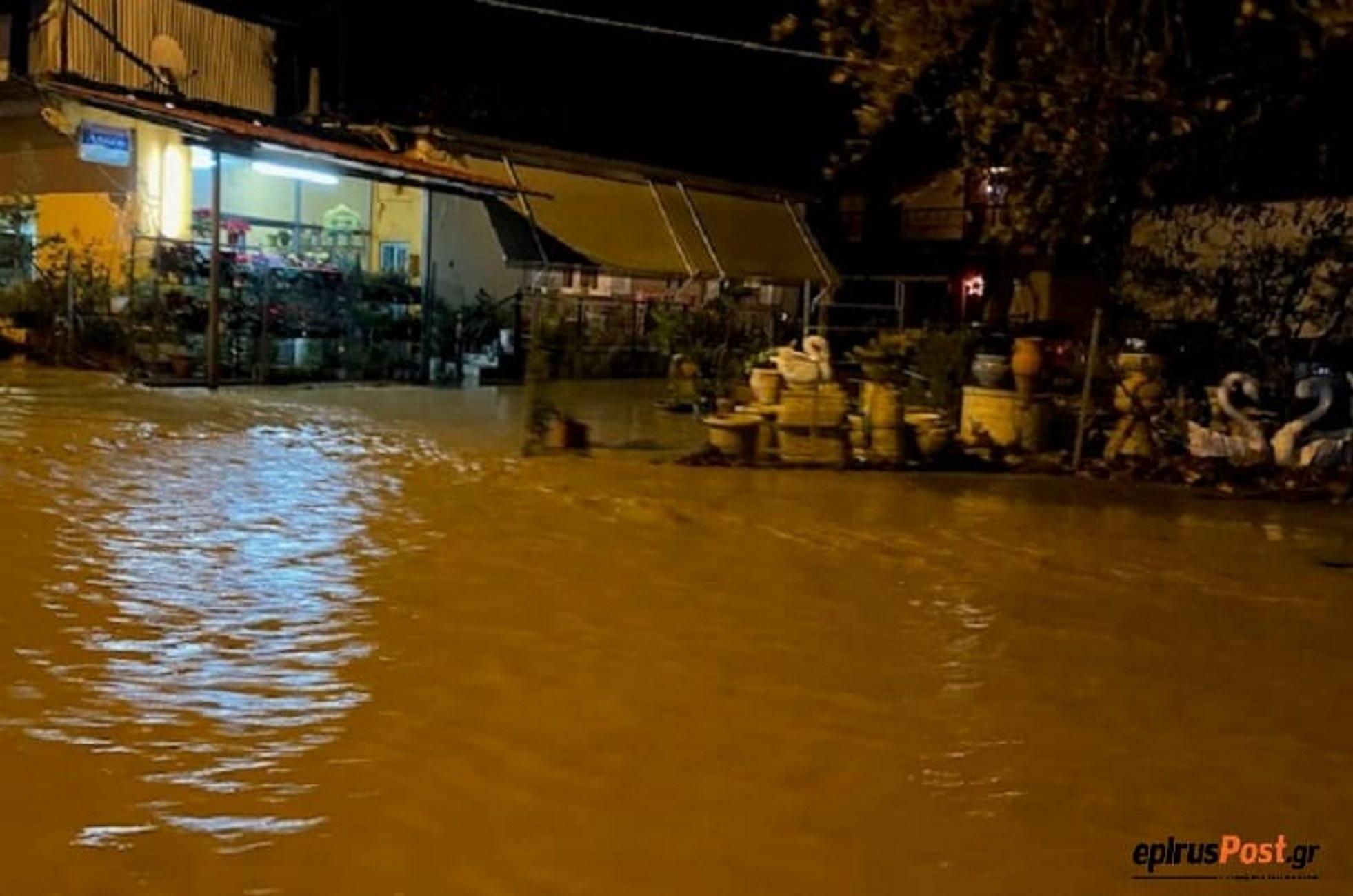 «Βούλιαξαν» Άρτα και Αιτωλοακαρνανία! Πλημμύρες από τη συνεχή βροχόπτωση και πολλά προβλήματα