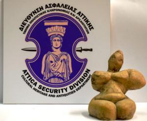 Αρχαία αντικείμενα και… χειροπέδες για ζευγάρι στον Πειραιά!