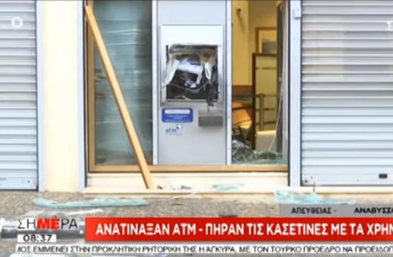 Ανατίναξη ATM στην Ανάβυσσο [video]