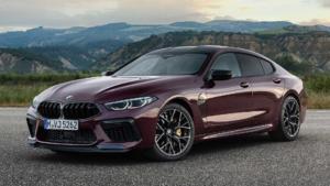 Η νέα BMW M8 Gran Coupé κοστίζει στην Ελλάδα όσο ένα… διαμέρισμα! [pics]