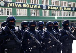 """Την βοήθεια του Ισραήλ θέλει η Βολιβία για θέματα """"τρομοκρατίας"""""""
