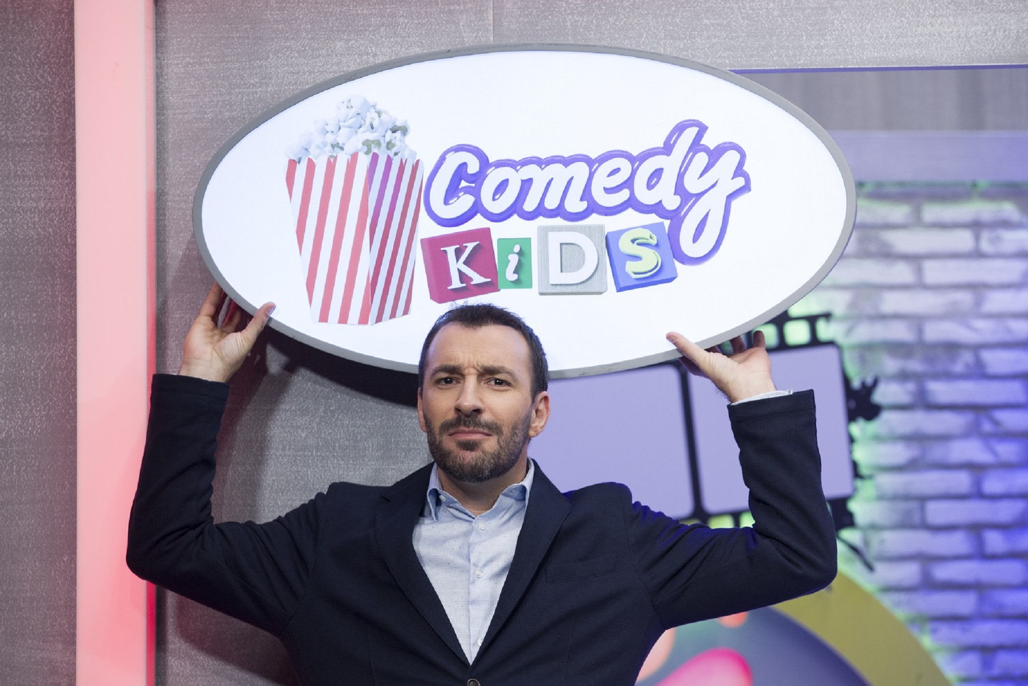 """Comedy Kids"": Παιχνίδι για γονείς και παιδιά | Newsit.gr"