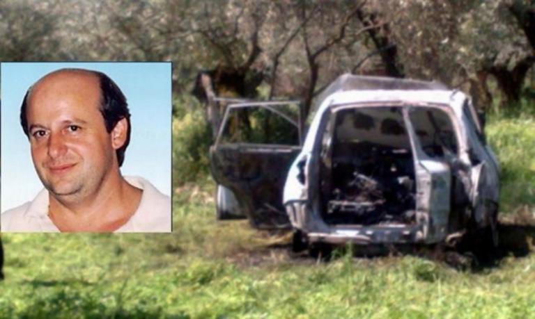 """Αγρίνιο: Μάρτυρας """"κλειδί"""" για τη δολοφονία του δασκάλου! Τι λέει η χήρα του που κατηγορείται [video]"""