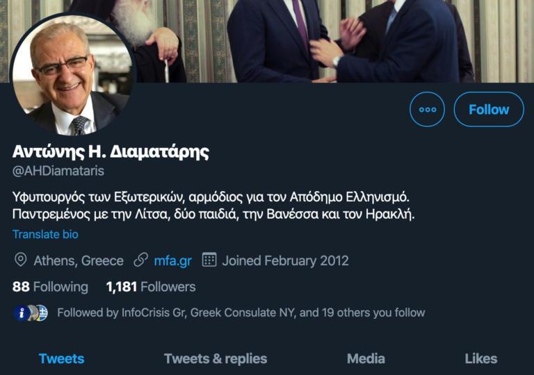 Ο Διαματάρης δεν… παραιτήθηκε και tweet-αρει ως υφυπουργός Εξωτερικών από την Αυστραλία