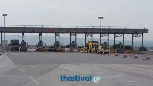 Θεσσαλονίκη: Σε λειτουργία τα νέα διόδια στην Ασπροβάλτα