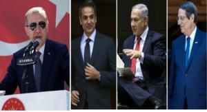 """EastMed: """"Μπλόκο"""" και επίσημα στον Ερντογάν! """"Πέφτουν"""" οι υπογραφές στην Αθήνα!"""
